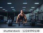 male powerlifter starting... | Shutterstock . vector #1226590138