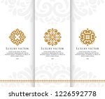 set of vector emblem. elegant ... | Shutterstock .eps vector #1226592778