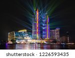 bangkok thailand november 9... | Shutterstock . vector #1226593435