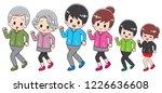third generation family to jog | Shutterstock .eps vector #1226636608