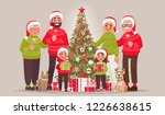 big joyful family near the... | Shutterstock .eps vector #1226638615