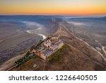 old orhei cathedral in moldova... | Shutterstock . vector #1226640505