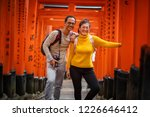 kyoto japan   november9 2018  ... | Shutterstock . vector #1226646412