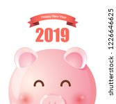 cute piggy for a chinese new... | Shutterstock .eps vector #1226646625