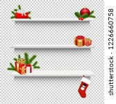 empty shelves with christmas... | Shutterstock . vector #1226660758