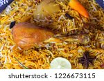 closeup of chicken leg in... | Shutterstock . vector #1226673115
