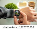 alushta  russia   november 6 ... | Shutterstock . vector #1226709355