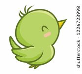 funny and cute green little... | Shutterstock .eps vector #1226723998