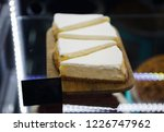 delicious white classic... | Shutterstock . vector #1226747962