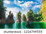 beautiful nature scenic... | Shutterstock . vector #1226749555