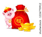 wish wealth and prosperity in... | Shutterstock .eps vector #1226770912