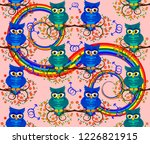 Seamless Pattern With Blue Owl...