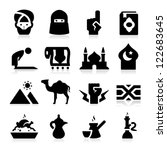 arabian culture icons | Shutterstock .eps vector #122683645
