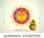 illustration greeting card... | Shutterstock .eps vector #1226875102