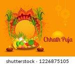 illustration greeting card... | Shutterstock .eps vector #1226875105
