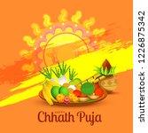 illustration greeting card... | Shutterstock .eps vector #1226875342