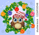 a christmas background with owl ... | Shutterstock . vector #1226933548