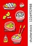 set of traditional chinese food.... | Shutterstock .eps vector #1226952988