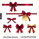 green ribbon bow with tag... | Shutterstock .eps vector #1226956948
