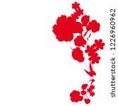 beautiful color flowers ... | Shutterstock .eps vector #1226960962
