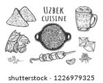 vector illustration of uzbek... | Shutterstock .eps vector #1226979325