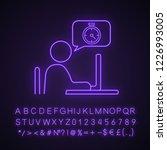 time management neon light icon....   Shutterstock .eps vector #1226993005