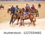 shymkent  kazakhstan  november... | Shutterstock . vector #1227024682
