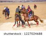 shymkent  kazakhstan  november... | Shutterstock . vector #1227024688