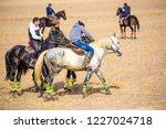 shymkent  kazakhstan  november... | Shutterstock . vector #1227024718