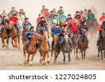 shymkent  kazakhstan  november... | Shutterstock . vector #1227024805