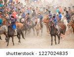 shymkent  kazakhstan  november... | Shutterstock . vector #1227024835