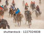shymkent  kazakhstan  november... | Shutterstock . vector #1227024838