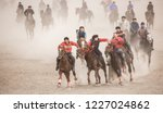 shymkent  kazakhstan  november... | Shutterstock . vector #1227024862