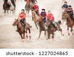 shymkent  kazakhstan  november... | Shutterstock . vector #1227024865