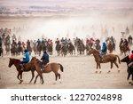 shymkent  kazakhstan  november... | Shutterstock . vector #1227024898