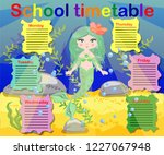 timetable with days of weeks... | Shutterstock .eps vector #1227067948