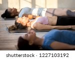 group of young people... | Shutterstock . vector #1227103192