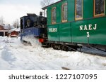 mariefred  sweden   march 19 ... | Shutterstock . vector #1227107095