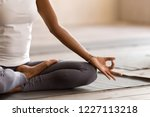 yogi black woman practicing... | Shutterstock . vector #1227113218