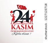 vector illustration. turkish... | Shutterstock .eps vector #1227123718