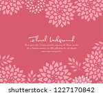 vector illustration colorful... | Shutterstock .eps vector #1227170842