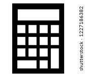 school calculator icon. simple...