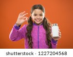 need vitamin supplements. how... | Shutterstock . vector #1227204568