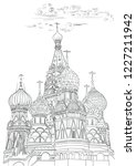 saint basils cathedral of... | Shutterstock .eps vector #1227211942