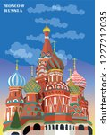 saint basils cathedral of... | Shutterstock .eps vector #1227212035