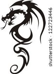 Tattoo Dragon Vector...