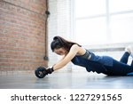 asian women exercise with... | Shutterstock . vector #1227291565