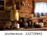 Country Still Life With A...