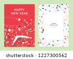 happy new year greeting card... | Shutterstock .eps vector #1227300562