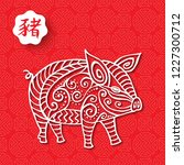 chinese new year 2019 greeting... | Shutterstock .eps vector #1227300712